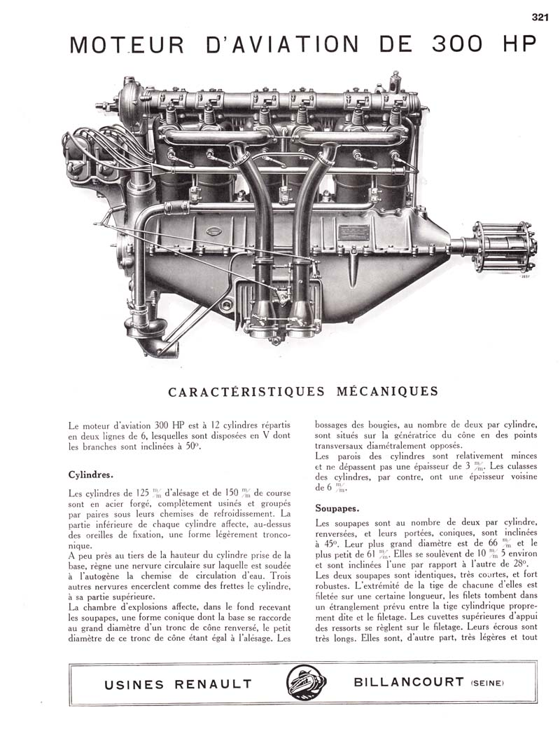 moteur_aviation_300cv_1
