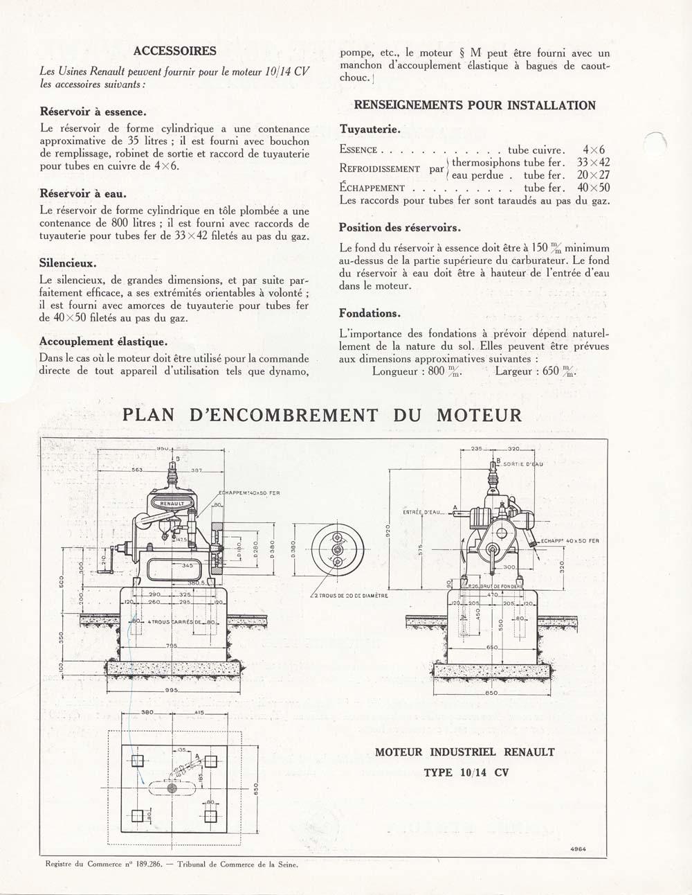 moteur_industriel_10_14cv_2