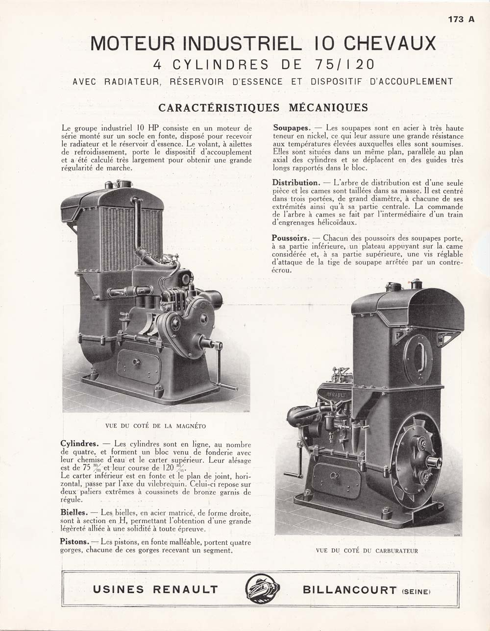 moteur_industriel_10cv_4cyl_1