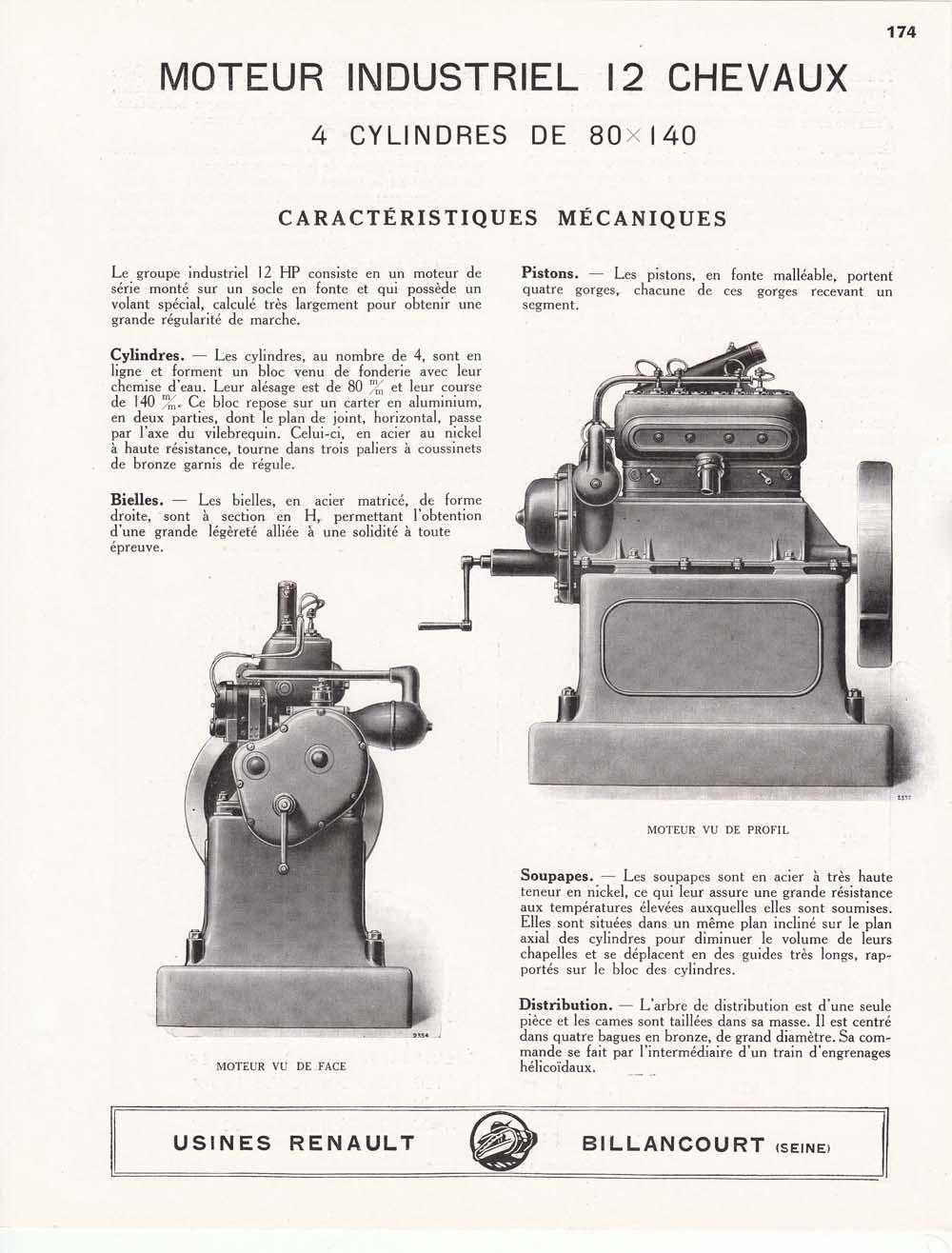 moteur_industriel_12cv_4cyl_1