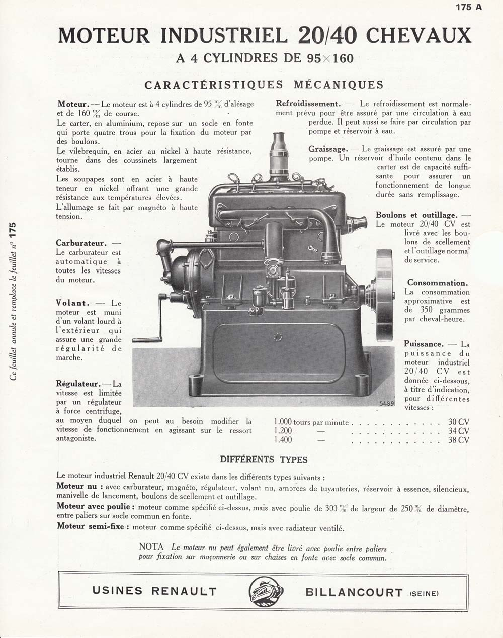 moteur_industriel_20_40cv_4cyl_1
