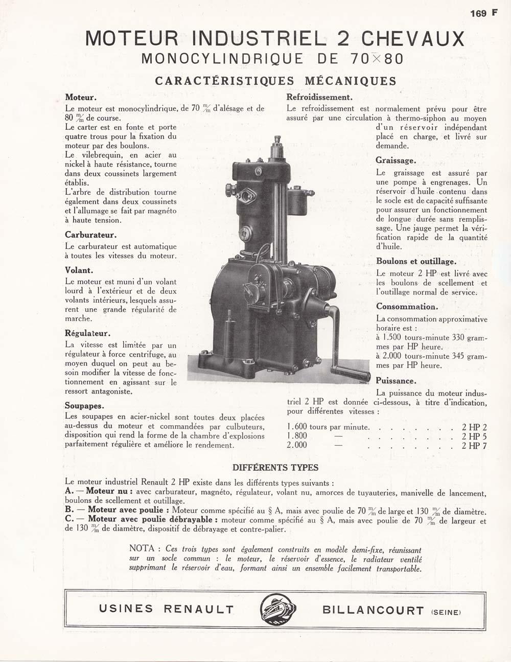 moteur_industriel_2cv_1