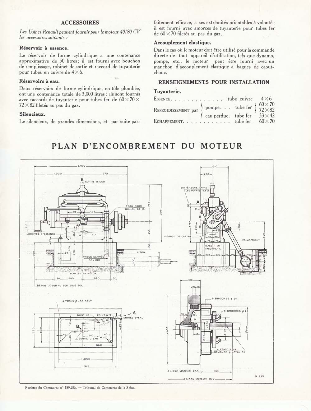 moteur_industriel_40_80cv_6cyl_2