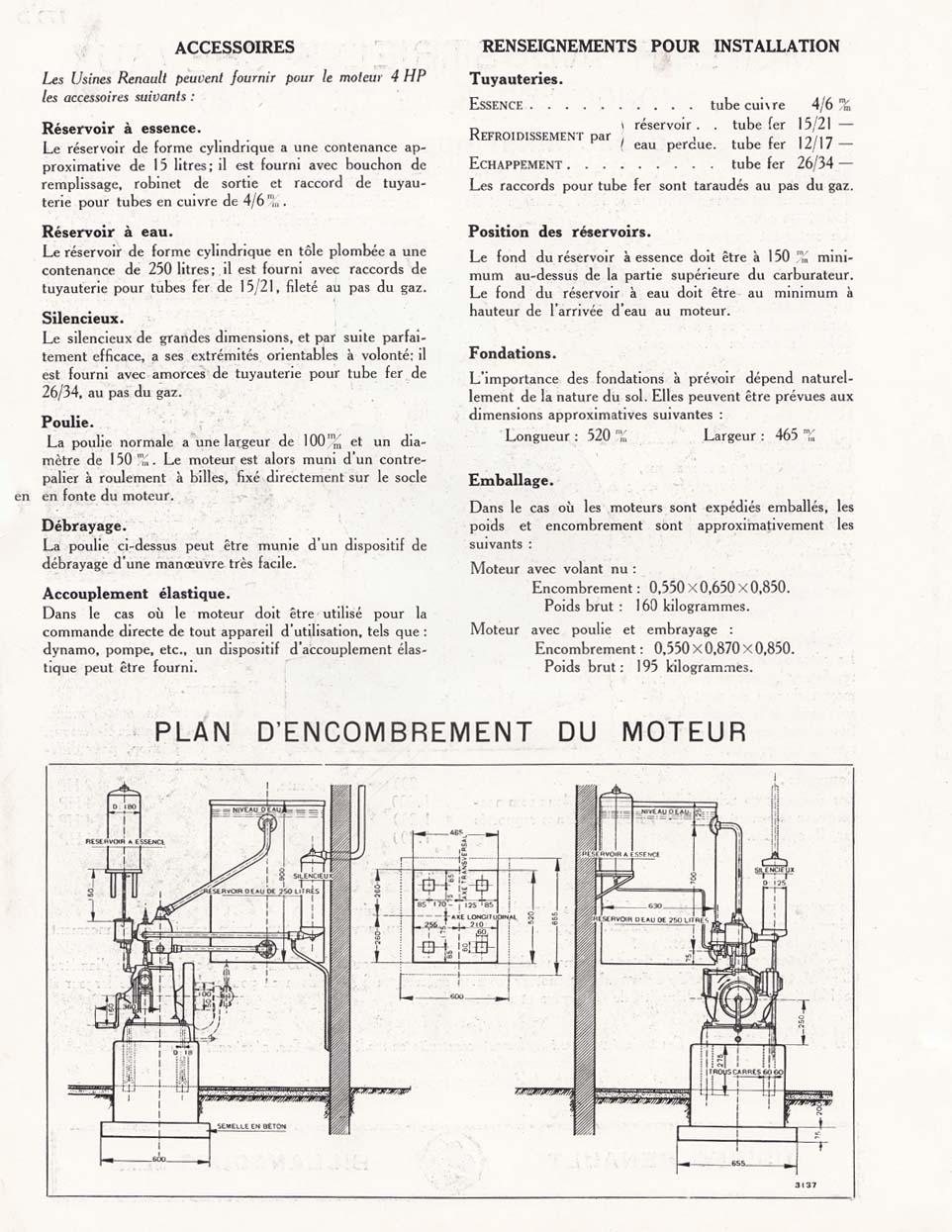 Moteur industriel 4 cv monocylindrique à essence © APR Droits réservés
