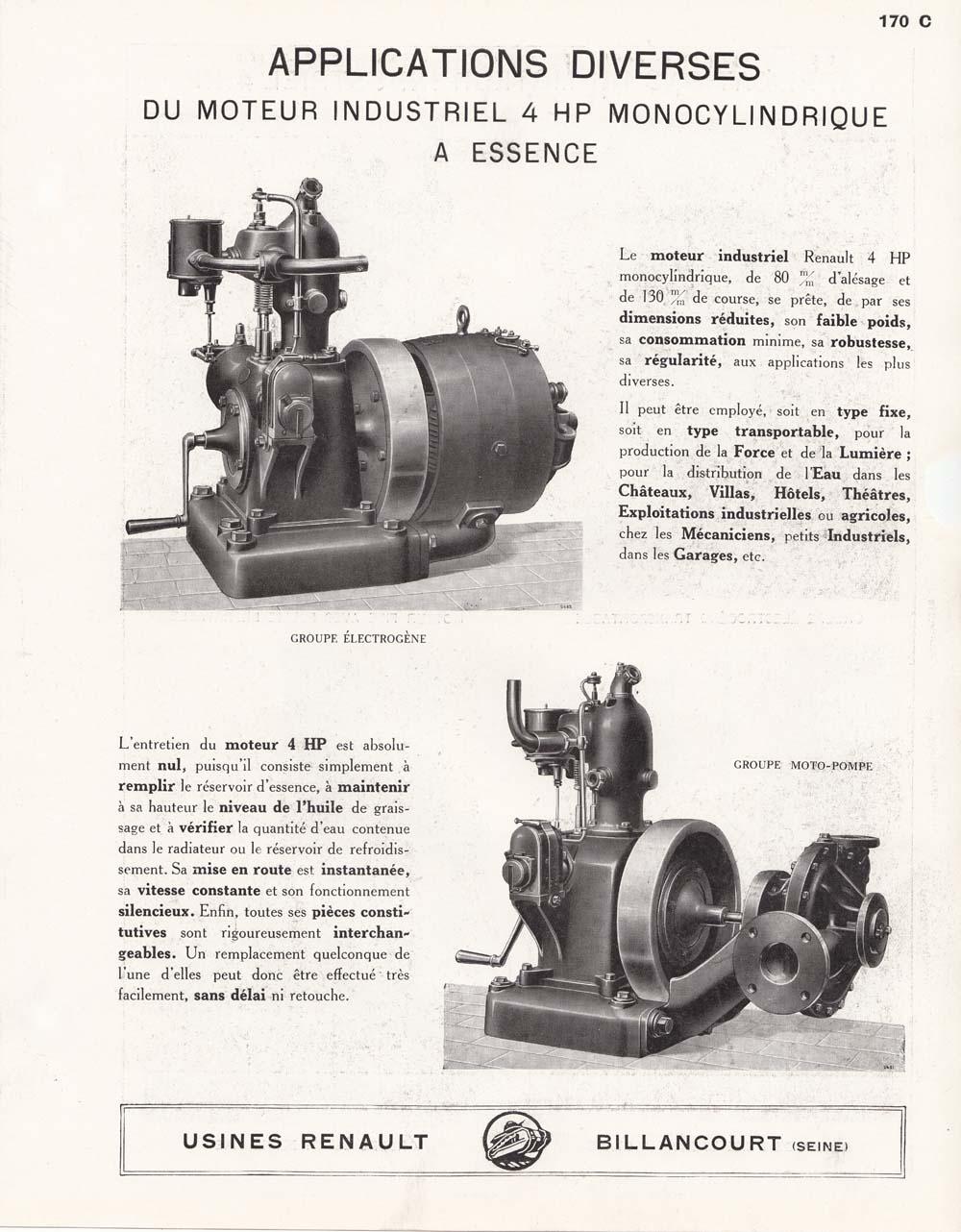 moteur_industriel_4hp_essence_1