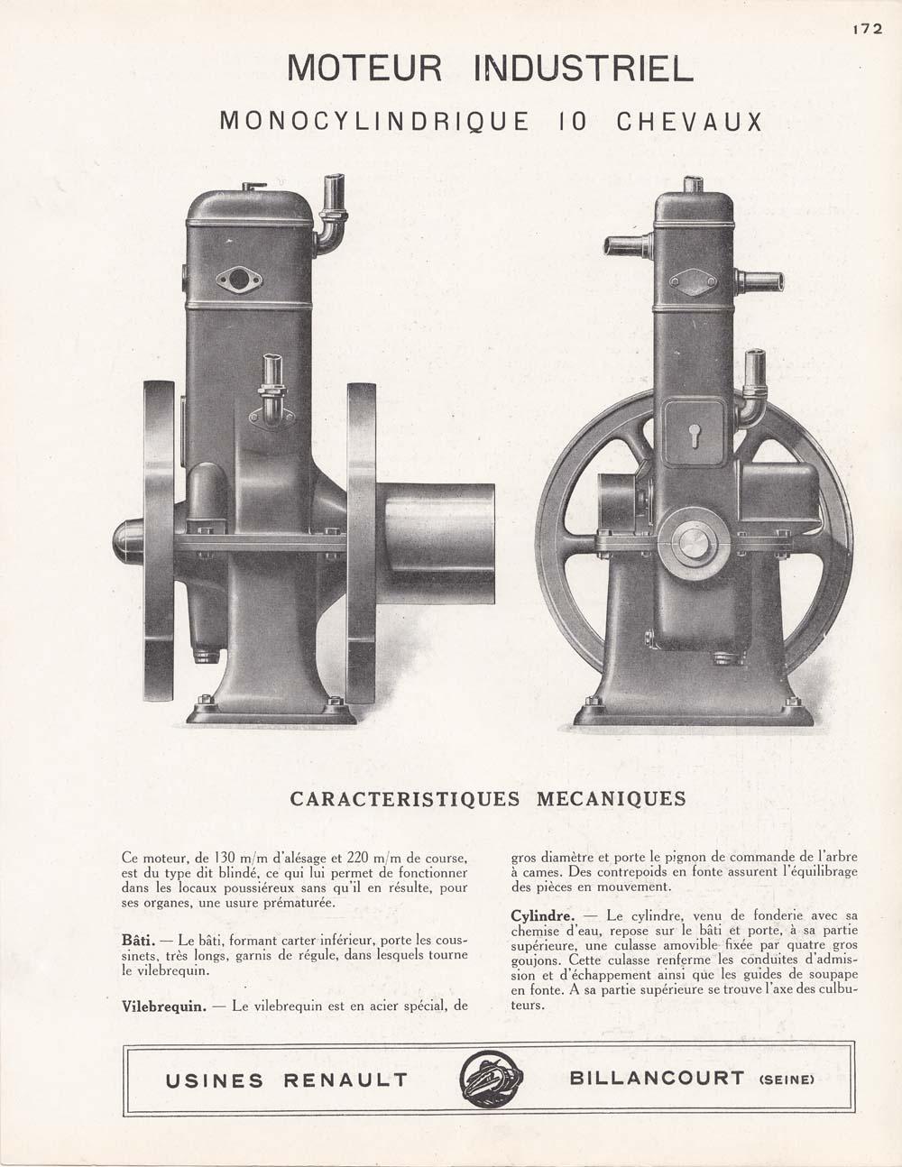 moteur_industriel_mono_10cv_1