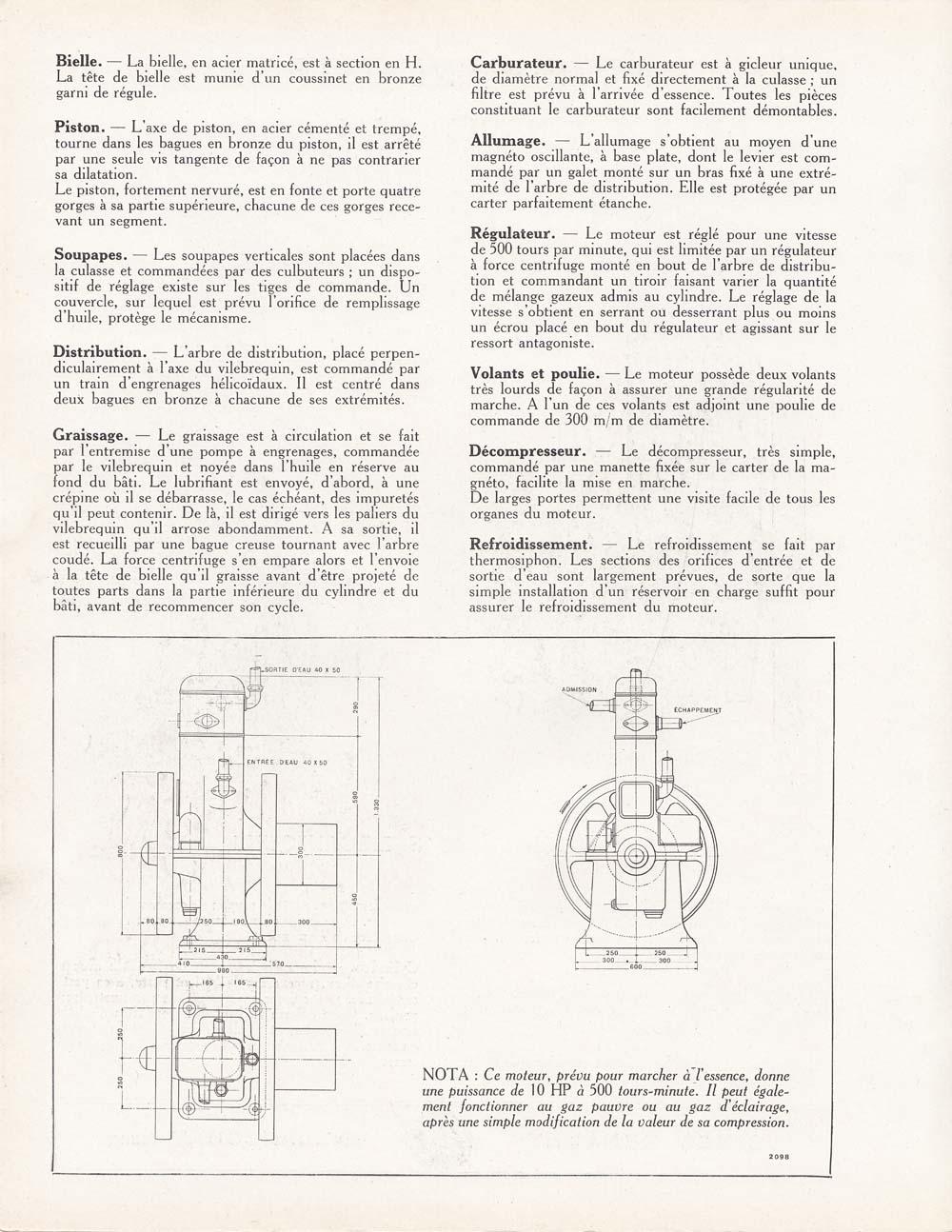 moteur_industriel_mono_10cv_2