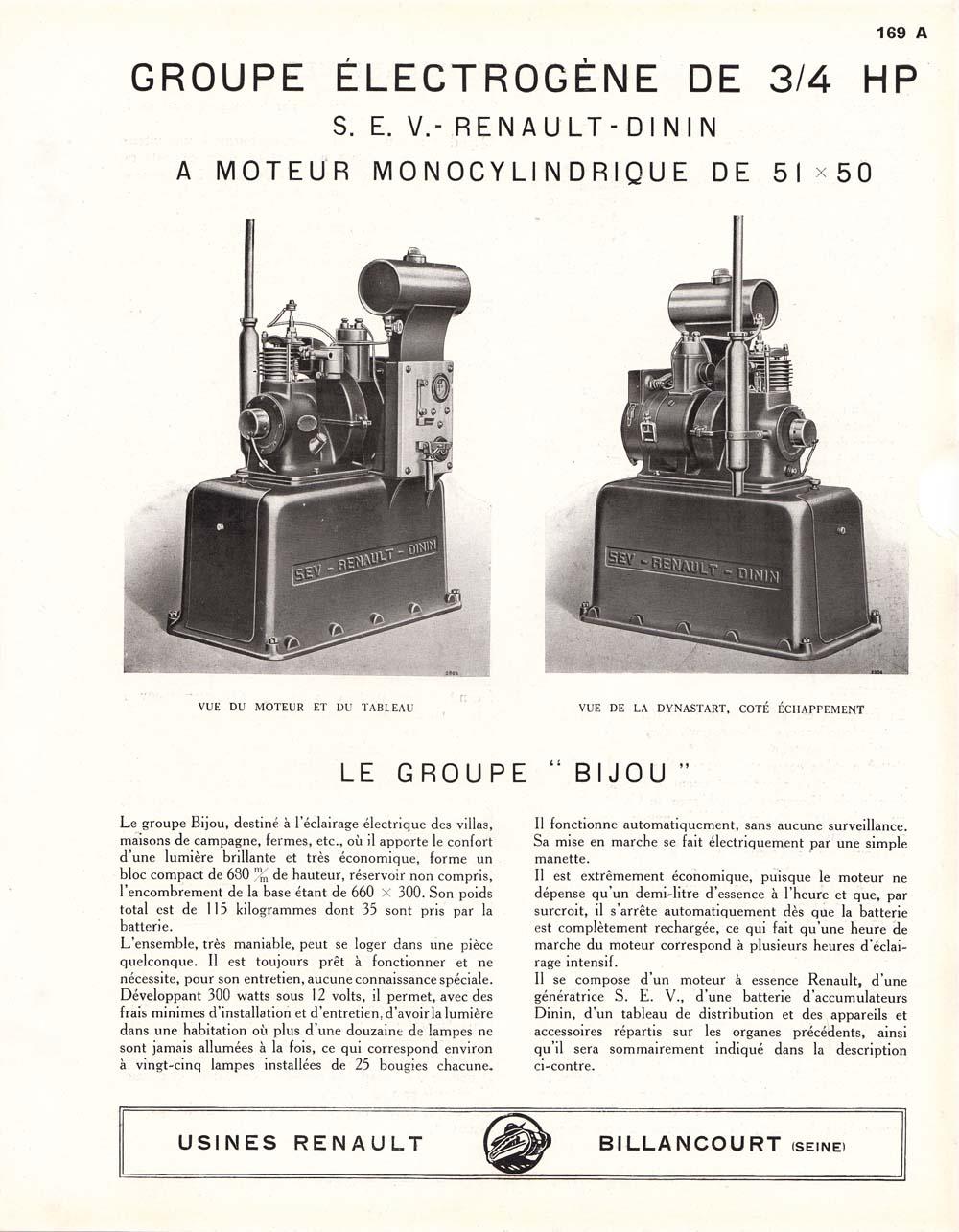 moteur_monocylindre_51_50_1